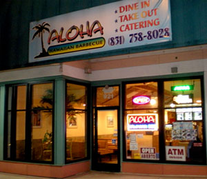 aloha hawaiian barbecue bbq bar-be-cue bar-be-que restaurant dining eat food lunch dinner supper all day take out take-out takeout to-go to go dine in dine-in sit down sit-down parking safe lot large ample close hawaii 921 n. no. north main street st. sherwood gardens across from the salinas sports complex and rodeo grounds monterey county in near by next to marina pacific grove carmel valley seaside soledad central california www.alohabbqsalinas.com www.alohabbq.com www.alohahawaiianbbq.com www.alohahawaiianbarbecue.com plate lunch asian islander pacific polynesian catering party packs office private party parties large small chicken pork beef fish shrimp vegetarian fried fresh grilled katsu musubi macaroni steamed rice volcano loco moco ribs short kalua lau atkins super saimin soup spam sushi kim chee ice cream sun soda tropical fruit drinks family clean best of great highly rated recommended map directions where how getting here exterior photograph